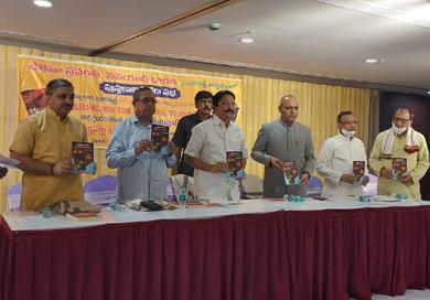 బ్లీడిరగ్ ఇండియా, రక్తసిక్త భారతం పుస్తకాల ఆవిష్కరణ