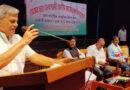 'భారతీయ సంస్కృతిని పురాతన సంప్రదాయాన్ని కాపాడుకోవాలి'